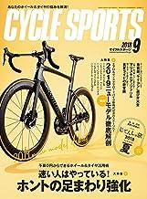 表紙: CYCLE SPORTS (サイクルスポーツ) 2018年 9月号 [雑誌]   CYCLE SPORTS編集部