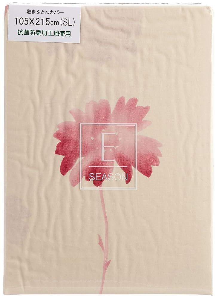 ビヨン減少飼いならす西川リビング 敷きふとん カバー ES07 シングル 100×215cm ピンク 2180-97475
