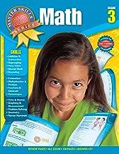 الرياضيات ، درجة 3(المهارات الرئيسية)