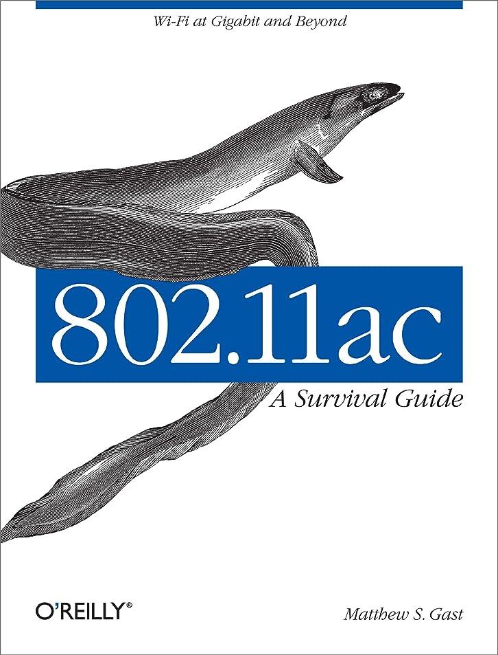 伝説通信する合併症802.11ac: A Survival Guide: Wi-Fi at Gigabit and Beyond (English Edition)