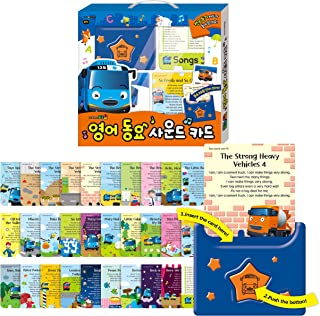 Tayo Song and Sound Flash Cards - Include 30 Cards, Sound Player with Character for Learning Words and Children's Songs.