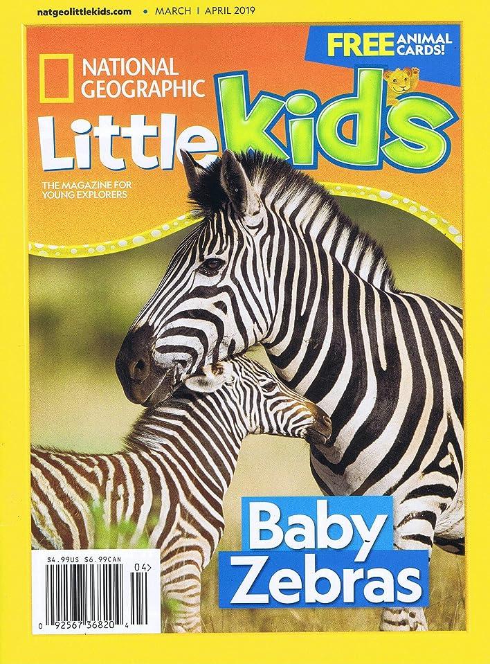独立してトチの実の木ネックレスNational Geographic Little Kids [US] March - April 2019 (単号)