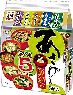 永谷園 FDブロックあさげシリーズ 選べる5メニュー 5食入×2袋