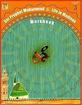 Our Prophet Muhammad: Life in Madinah Workbook, Grade 3