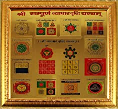 IndianStore4All 9x9 Golden Foil Paper Yantram Energized Yantra, Yantra Kavach in Gold Wood Frame (Sri Sampoorna Vyapar Vridhi Yantra)