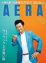 AERA9/27号