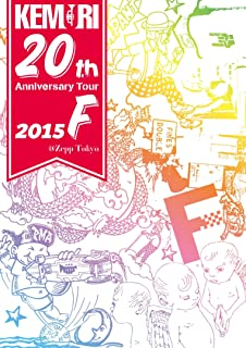 KEMURI 20th Anniversary Tour 2015『F』@Zepp Tokyo [DVD]