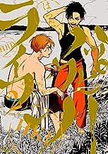 ハッピークソライフ (2) (バンブーコミックス Qpaコレクション)