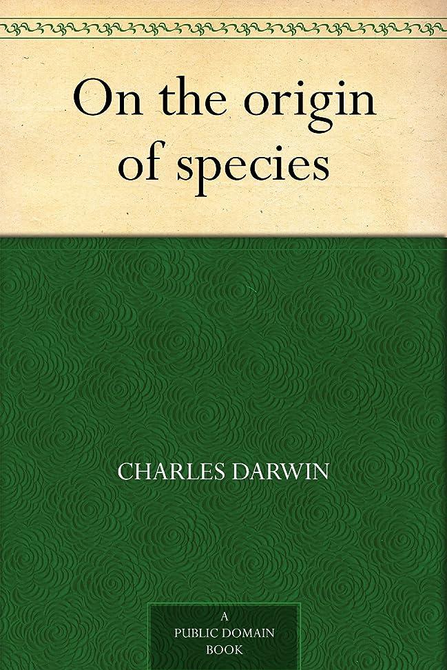 警戒手段飼いならすOn the origin of species (English Edition)