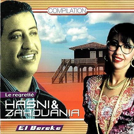 ZAHOUANIA TÉLÉCHARGER MP3 HAWAM GRATUIT CHEBA 2012 HAWAM