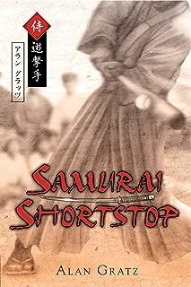 Samurai Shortstop (English Edition)