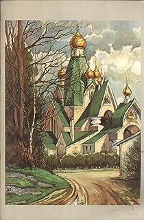 A Short History of the Holy Trinity Monastery