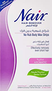 شرائح شمعية لازالة شعر الجسم بدون دعك من ناير - معطرة، 20 شريحة شمعية