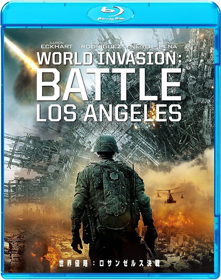 余暇平和的光の世界侵略:ロサンゼルス決戦(Blu-ray Disc) [AmazonDVDコレクション]