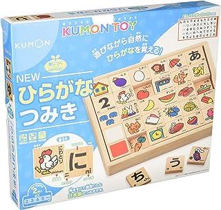 NEW Hiragana building blocks