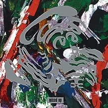 Shake Dog Shake (New Blood Mix 2018)