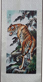 We pay your sales tax Hunting Tiger on a Cliff Hanging Scroll Painting Home Decor Housewarming Gift