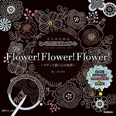 Healing for adults Scratch art Flower! Flower! Flower! (Japan import) 6sheets,scratch pen set
