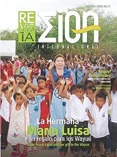 Revista ZION Internacional 12 (Spanish Edition)