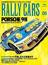 表紙: RALLY CARS Vol.05 | 三栄書房