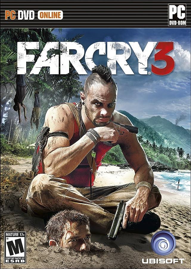 ペイント記念碑的な上級Far Cry 3 (輸入版:北米)