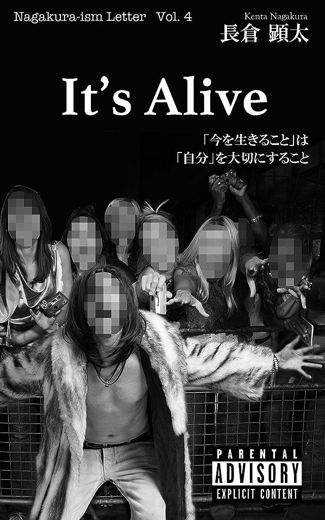 血色の良いあえぎマトリックスIt's Alive ?「今を生きること」は「自分」を大切にすること?