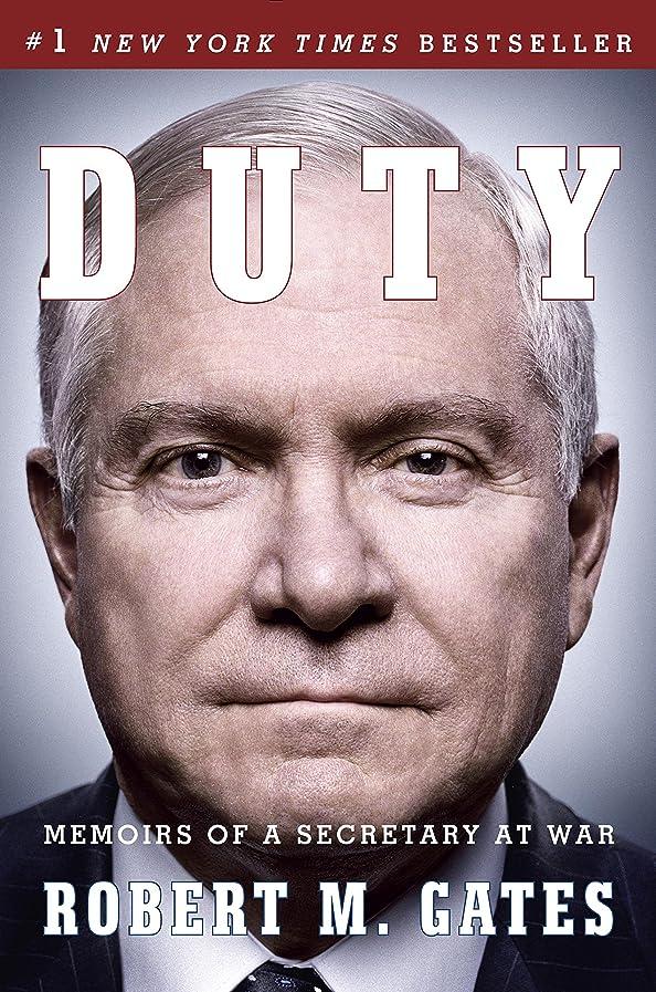 沈黙ビュッフェ医薬Duty: Memoirs of a Secretary at War (English Edition)