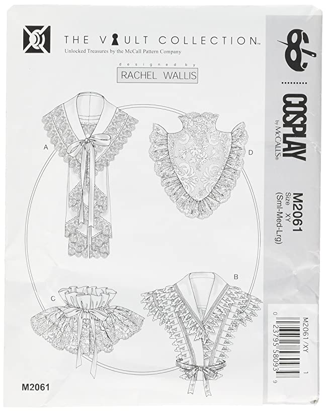 Cosplay By McCall's Cosplay M2061 XY,Lace and Ruffled Collars,Sizes S-L, Tissue Multi/Colour, 17 x 0.5 x 0.07 cm