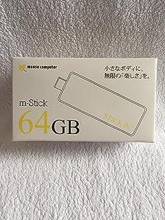MouseComputer m-Stick MS-NH1-64G スティック型PC 64GB ストレージ 搭載モデル(ホワイト)