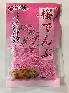 桜 でんぶ 花彩 桜でんぶ【カネハツ商品カタログ】