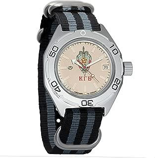 Vostok Amphibian KGB Dial Automatic WR 200m Mens Self-Winding Amphibia Case Wrist Watch #670892