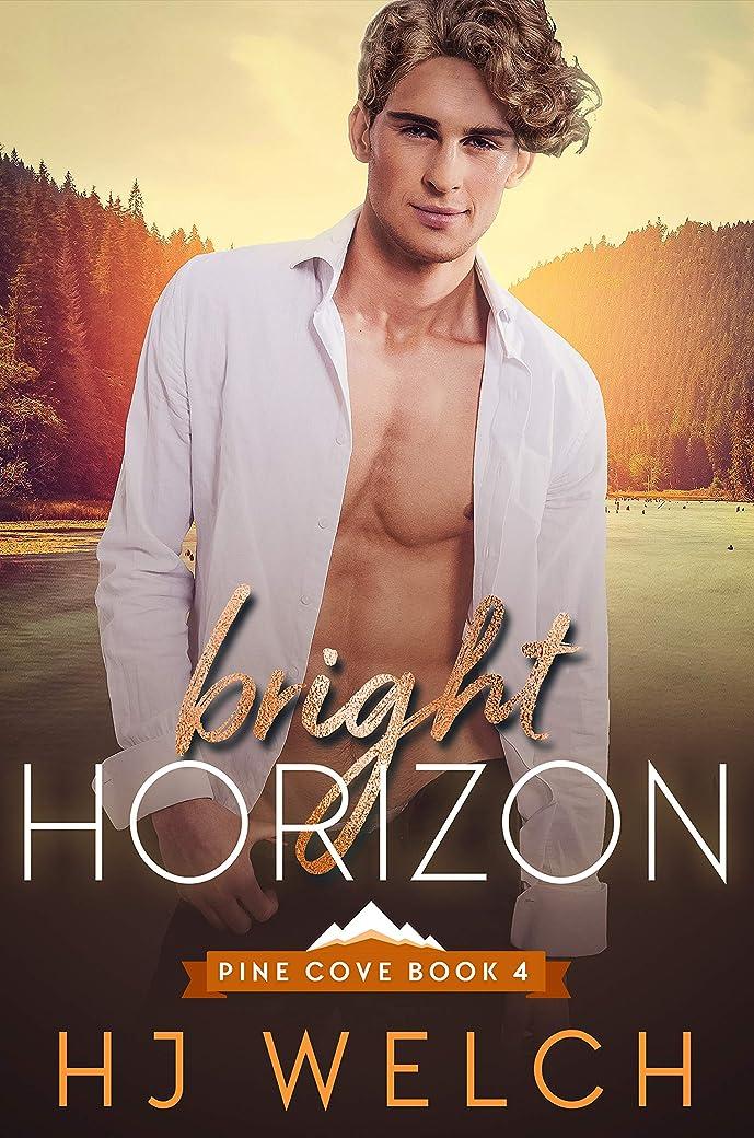 ランプひばり写真Bright Horizon (Pine Cove Book 4) (English Edition)