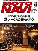 表紙: MOTO NAVI (モトナビ) 2018年 04月号 [雑誌] | ボイス・パブリケーション