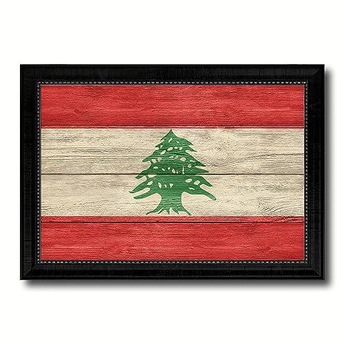 Lebanon Gifts: Amazon com