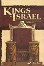 The Third King Of Israel