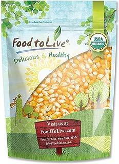 Organic Super Sweet Corn, 1 Pound - Freeze-Dried Kernels, Non-GMO, Kosher, Raw, Healthy Snack, Bulk, Grown in the USA