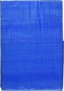 ユタカメイク 最軽量ブルーシート 1.8m×1.8m BSC01MK