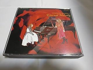 YOSHIKI Presents~Eternal Melody~永遠のメロディー~