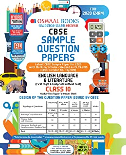 Oswaal CBSE Sample Question Paper Class 10 English Language and Literature Book (For March 2020 Exam)