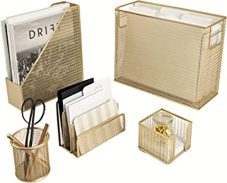 Blu Monaco 5 Piece Cute Office Supplies Gold Desk Organizer Set - with Desktop Hanging File Organizer, Magazine Holder, Pen Cup, Sticky Note Holder, Letter sorter - Gold Desk Accessories
