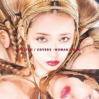 COVERS -WOMAN & MAN- (通常盤) (特典なし)