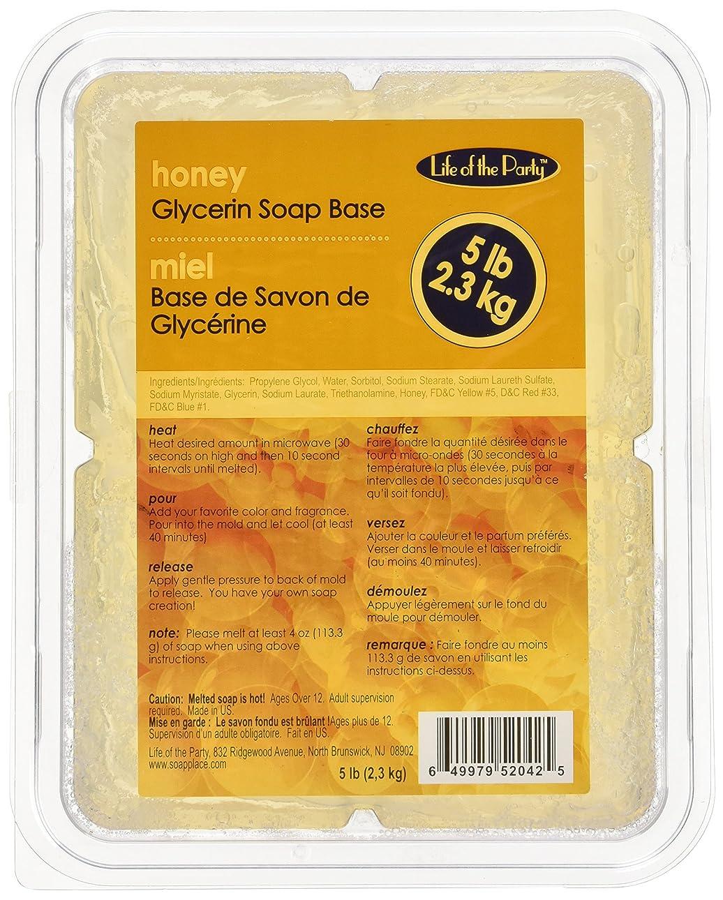 卵サービス小康Soap ベース 5 ポンド蜂蜜