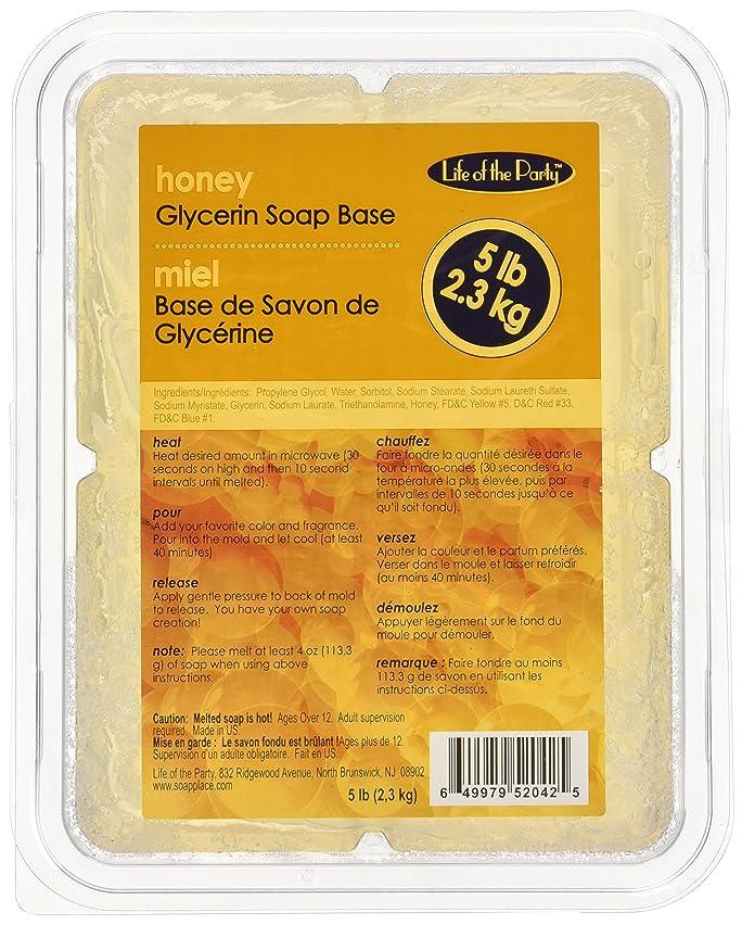 自動居住者高めるSoap ベース 5 ポンド蜂蜜