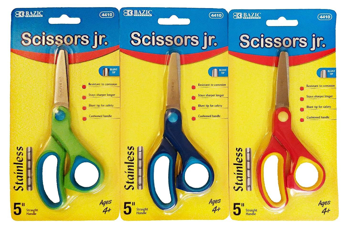 Junior Scissors 5