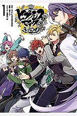 ヒプノシスマイク -Division Rap Battle- side F.P & M+: 1 (ZERO-SUMコミックス) Kindle版