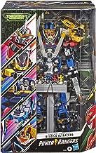 gosei great megazord nippon edition