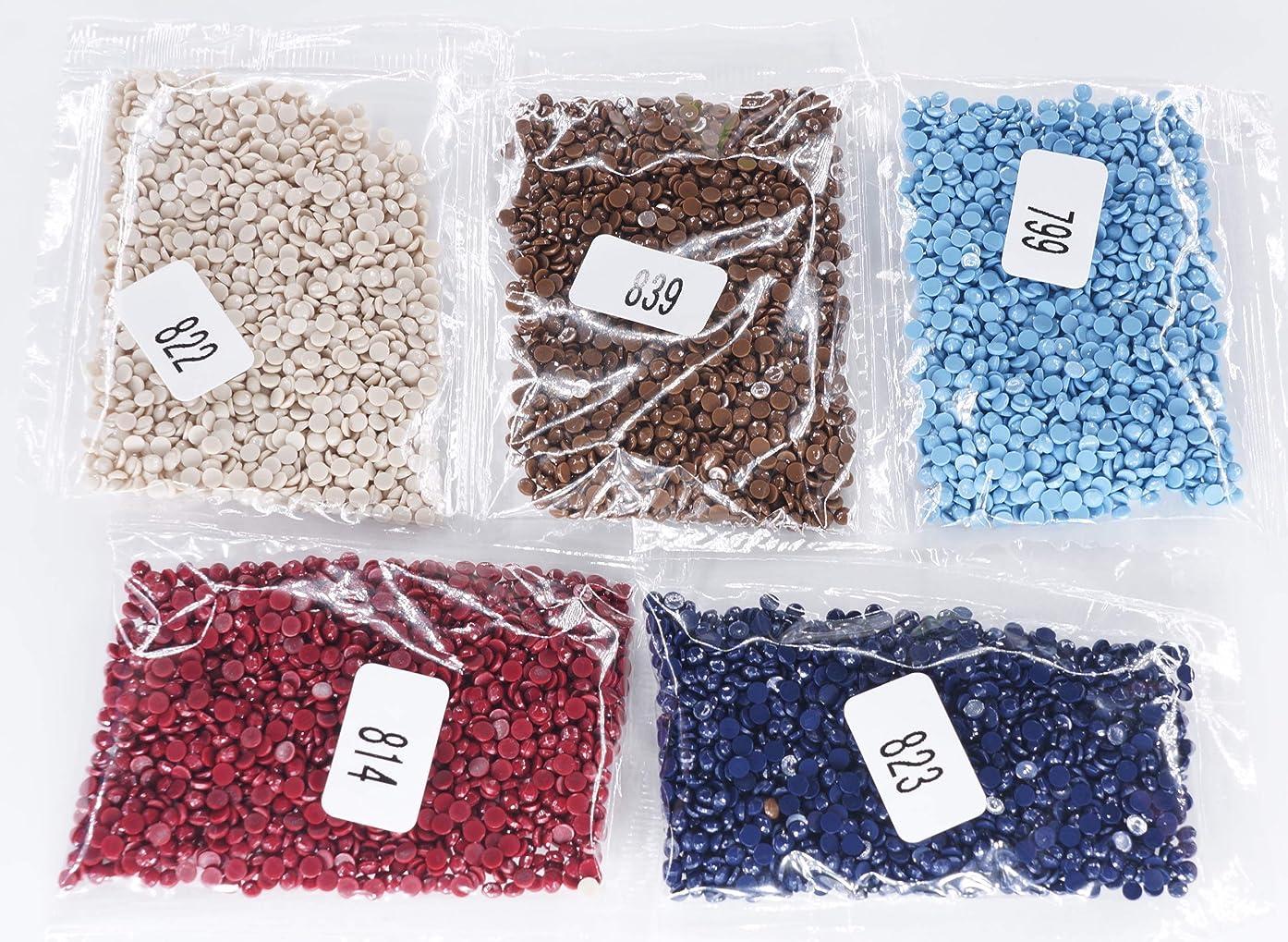 KOTART Diamond Painting Round Diamonds 5 Colour Set Replacement Rhinestones 799 814 822 823 839
