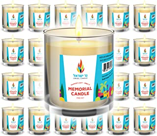 24 Hour Glass Memorial Candle Yahrzeit Candle Yom Kippur Yizkor Candle in Glass Yiskor (24-Pack)