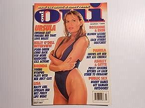 Oui Magazine March 1995 Kelly O'dell