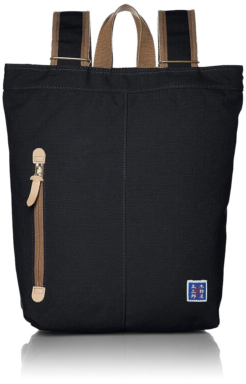 脆い北アートリュック 帆布 【木和田】木綿屋五三郎 鞄の聖地兵庫県豊岡市製
